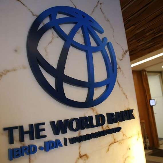 Kenya of World Bank logo