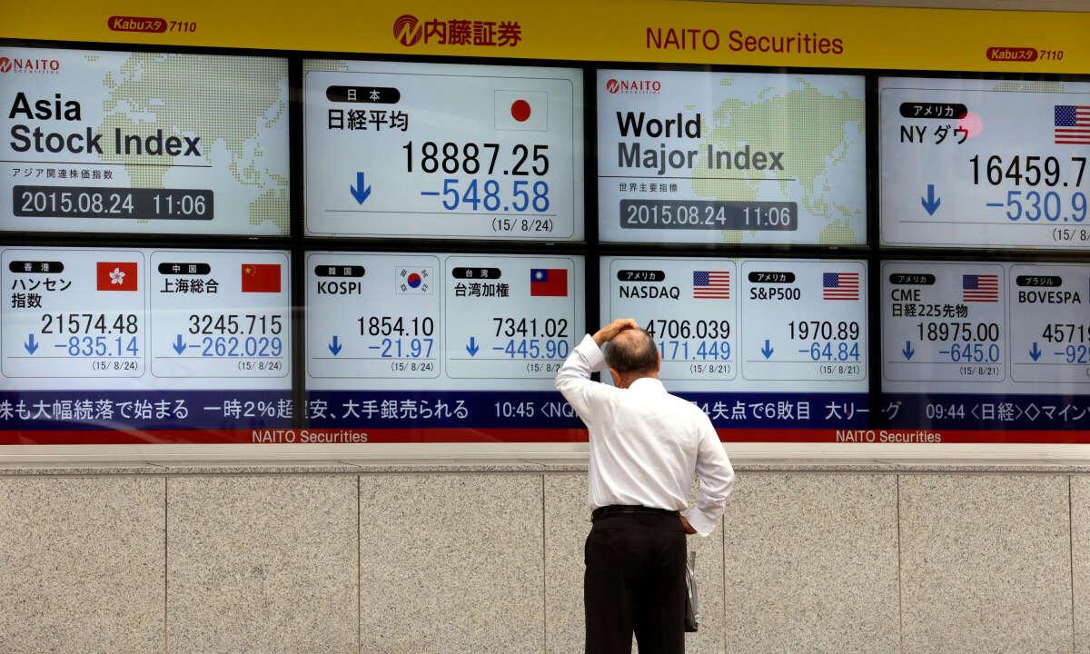 Asian Markets Mixed, Hong Kong Shares Lead Losses