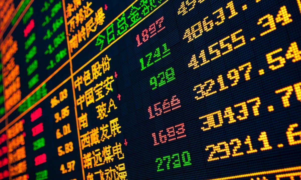 China's Shenzhen Jumps 2.8% as Mainland Stocks Gain Momentum