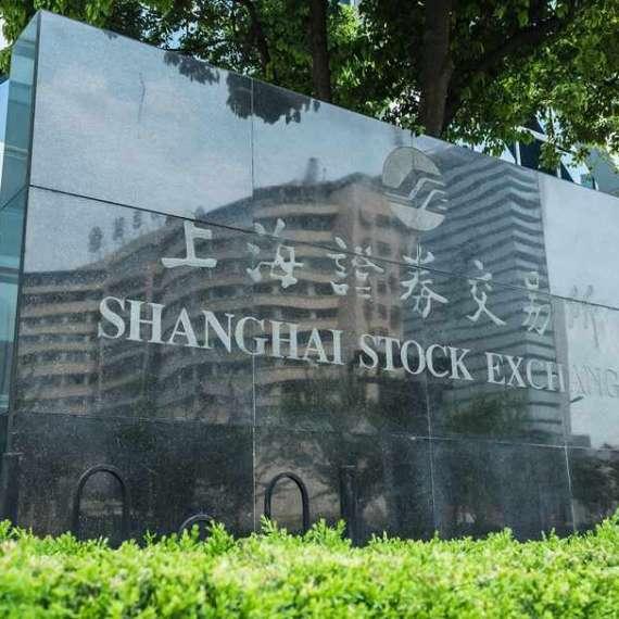 Asia Shanghai Exchange