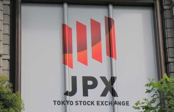 Asian Stock Markets Decline as Oil Prices Rise on Afternoon Trades