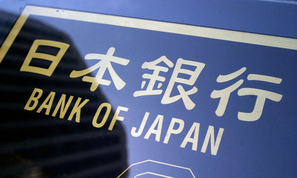Asia-Pacific Stocks Mixed as Investors React to BoJ's Corporate Financing Statement