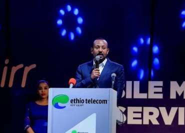 Safaricom ECA