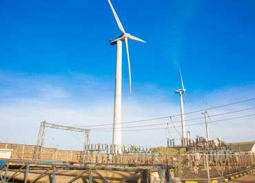 Kengen wind farm